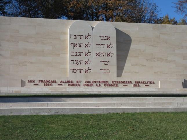 Monument israélite de Douaumont